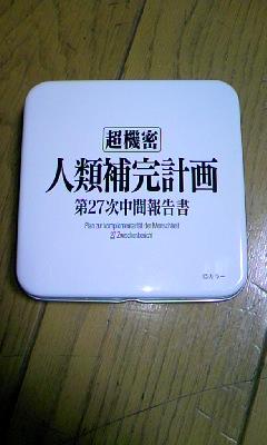 100214_004701